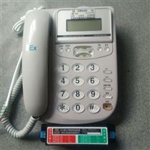 BDH铝壳防爆防潮电话机