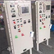 BQXB-P钢板焊接防爆变频器