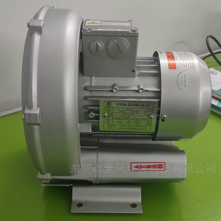 旋涡鼓风机 高压旋涡气泵 旋涡式气泵