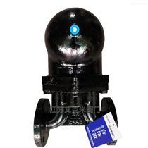 FT43H-16C杠杆浮球式蒸汽疏水阀