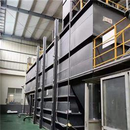 CY-BG99城市污水处理设备