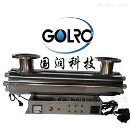 GR-uv120-3Golro饮用水供水紫外线消毒器