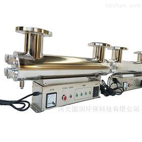 GR-UV-160优质不锈钢紫外线消毒器