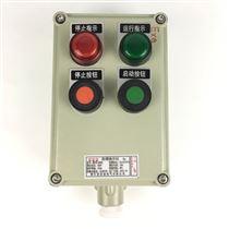 BZC51-A3D1立柱式防爆操作柱的价格