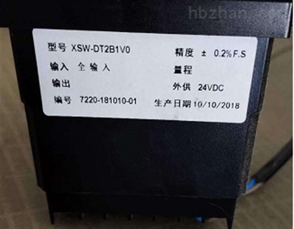XSW-DT2B1A1VO数显控制器
