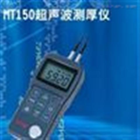 便携式高精度数显超声波测厚仪