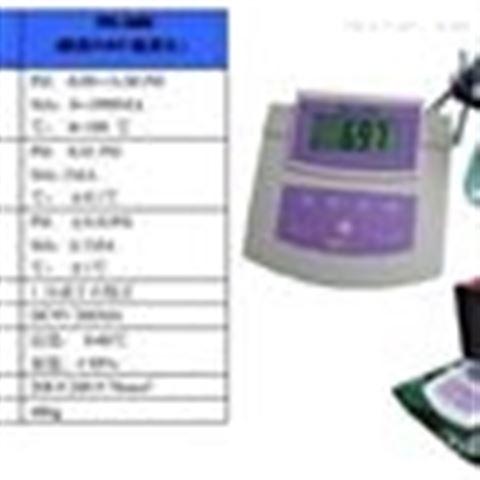 北京高精度台式酸度计