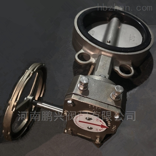 蜗轮全不锈钢对夹式蝶阀