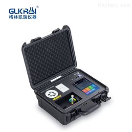 G70 Pro 便携式⽔质速测仪