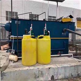 CY-FS-004肉类食品废水处理设备
