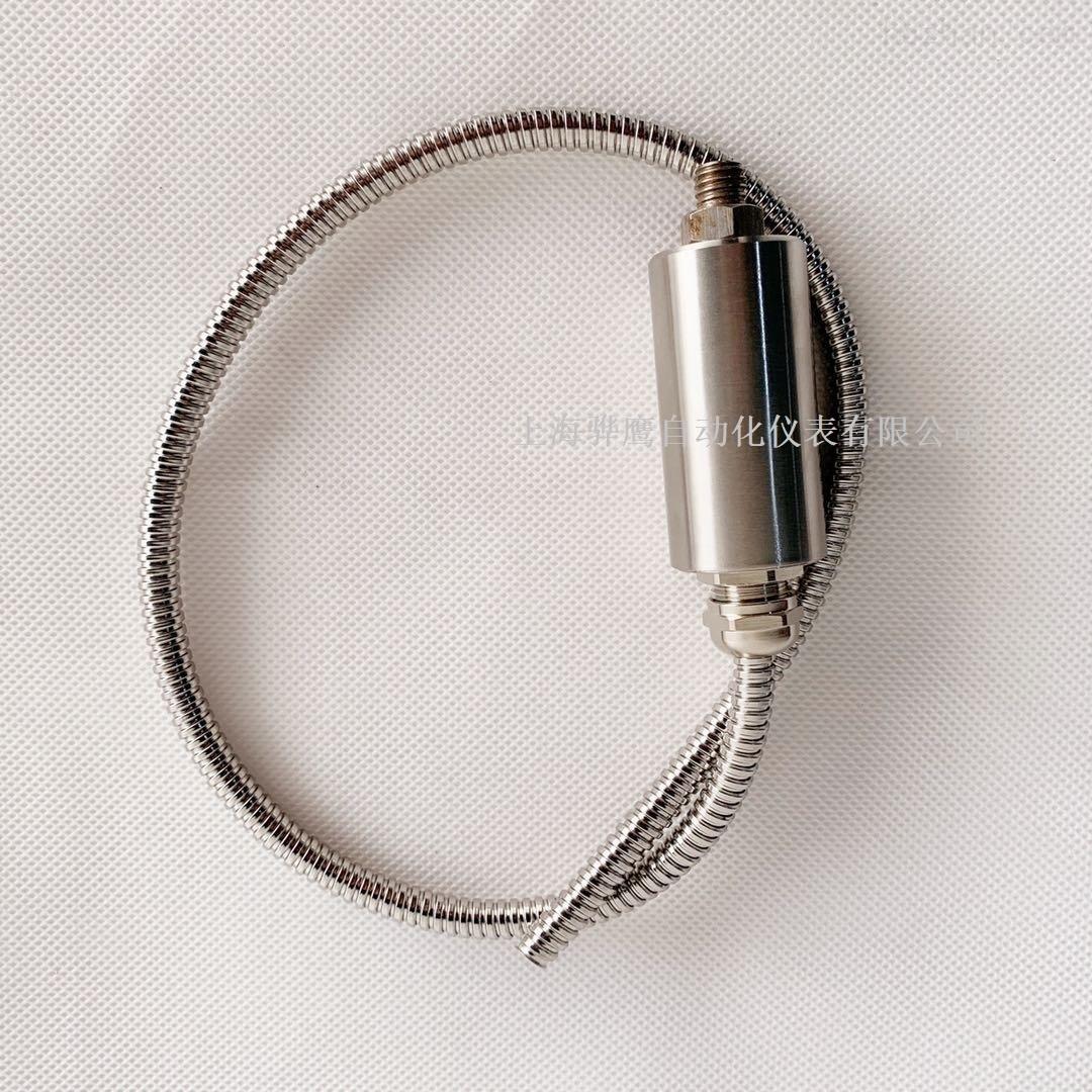 压电式加速度传感器MS701