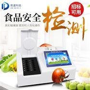 JD-SP05食品检测分析仪开学特惠