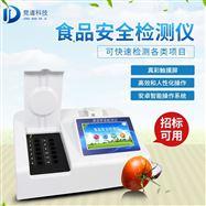 JD-SP05重金属食品安全检测仪