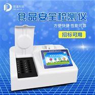 JD-SP03食品安全快速自动检测设备