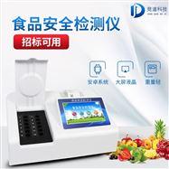JD-SP04食品检测仪有哪些