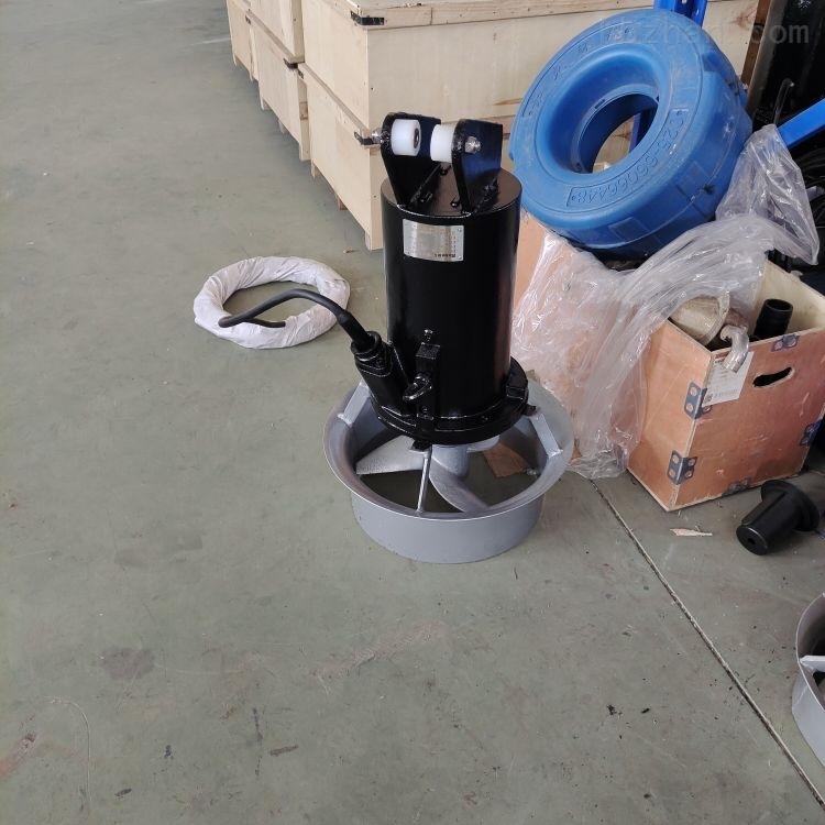 潜水搅拌器 铸件式搅拌机
