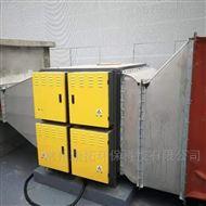 KT餐饮油烟净化器