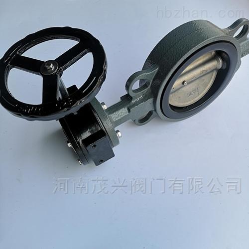 D371X蜗轮对夹蝶阀