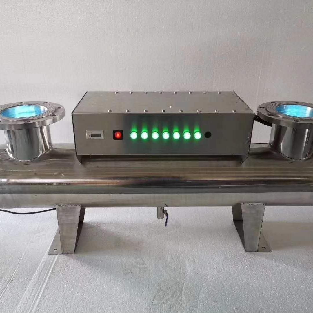 紫外消毒器飲水殺菌設備