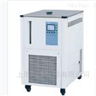 增强型冷水机LX-2000+/LX-3000+/LX-5000+