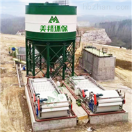 DYQ型压滤机打桩泥浆脱水 美邦带式压滤机 盾构压泥机