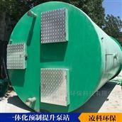 玻璃钢预制提升泵站