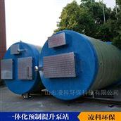 高速路一体化预制泵站