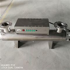 江蘇RZ-UV2-LS150紫外線消毒器