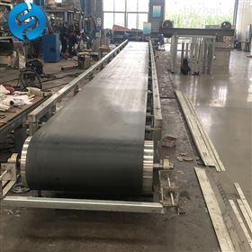 WLS倾斜式皮带输送机厂家直供