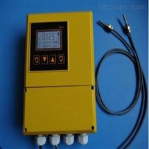 HZM-LD智能電磁流量計