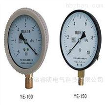 YB150A,YB-150B精密压力表
