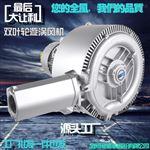 工业风机电镀池曝气用高压风机