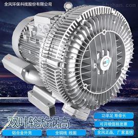 RB81D-3全风高压风机