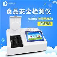 JD-SP03便携式食品安全分析仪