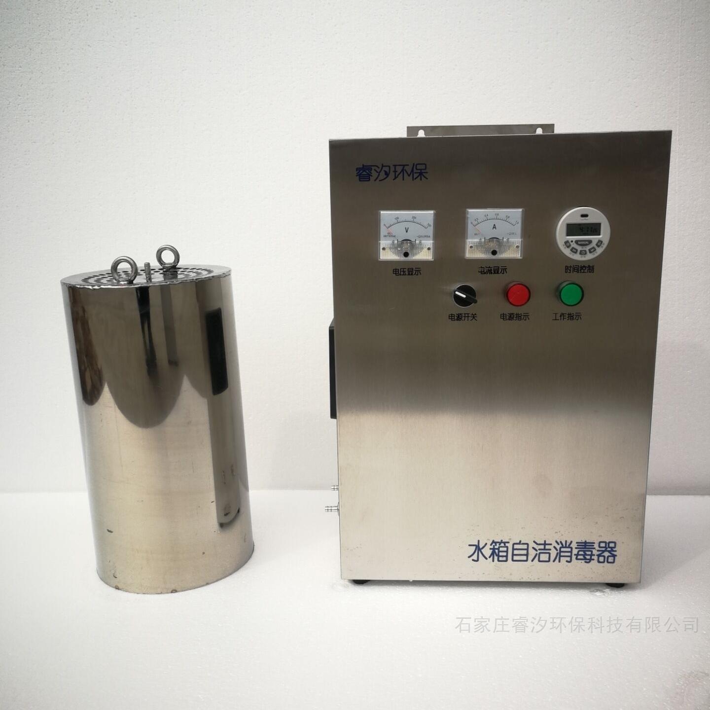 WTS-2A型水箱自潔消毒器
