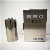 WTS型臭氧消毒設備
