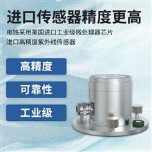 RS-UV-N01-AL建大仁科紫外线监测仪器传感器