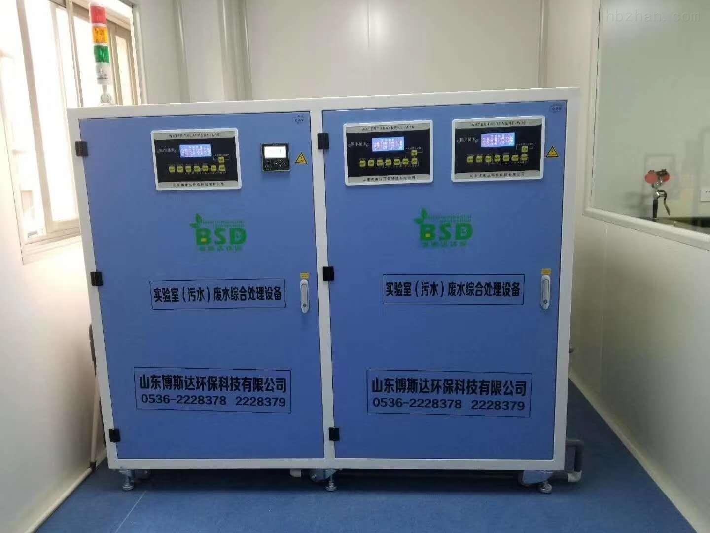 大同污水处理设备合格排放