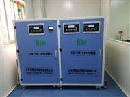 实验室酸碱中和装置