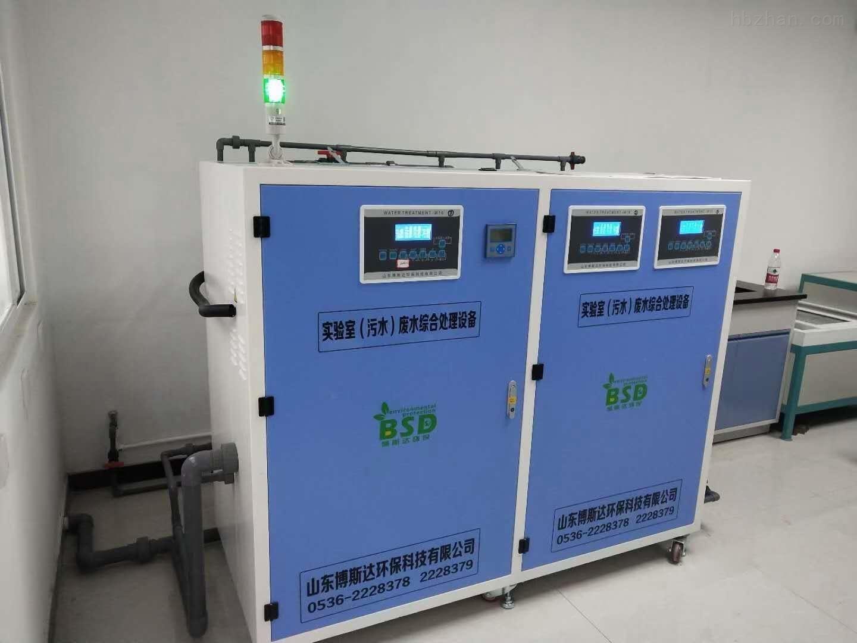 辽宁实验室酸碱中和池厂家