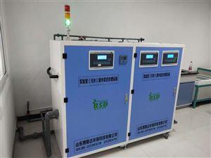 鞍山污水处理设备生产厂家