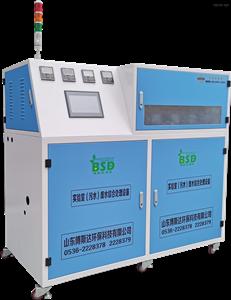 大连化验室废水处理装置达标率高