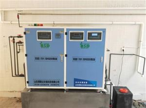 实验室酸碱中和设备