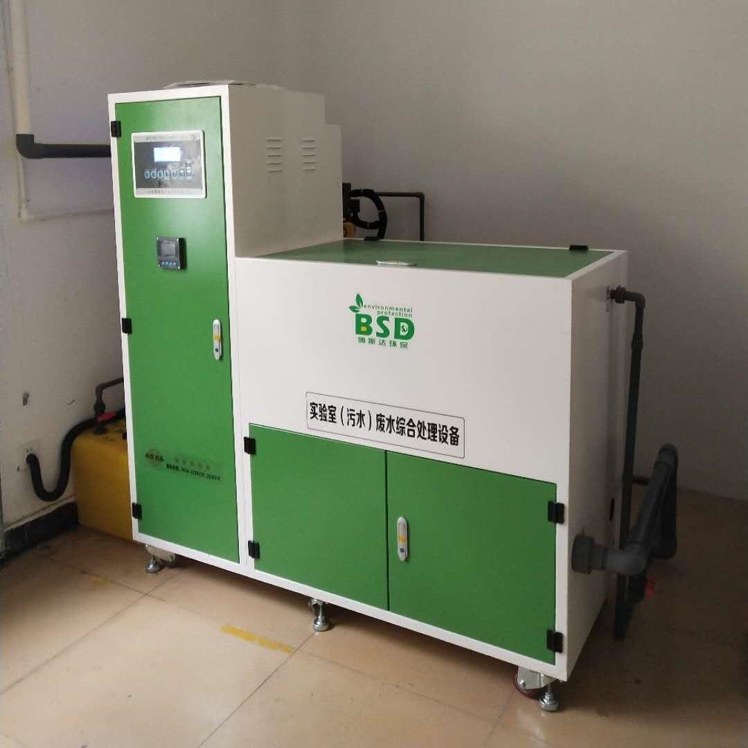 实验室废水处理设备 废水产生