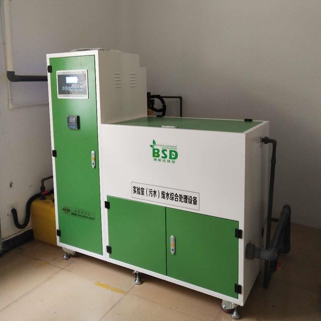 实验室污水综合处理设备 防腐蚀