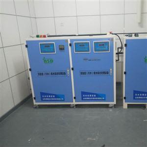 实验室废水处理设备  结构紧凑