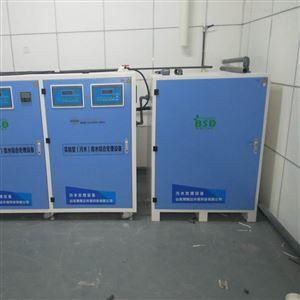实验室污水综合处理设备 外表美观