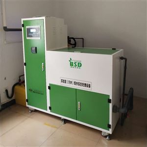 实验室污水处理设备 处理步骤