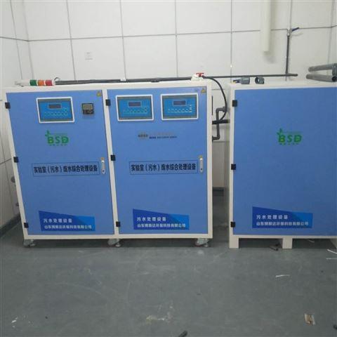 实验室污水综合处理设备   安装条件