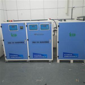 实验室污水处理设备  操作说明